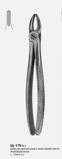Щипцы для удаления резцов и клыков верхней челюсти № 2 Щ-170 П