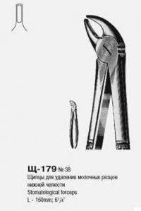 Щипцы для удаления молочных резцов нижней челюсти № 38 Щ-179 П