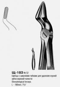 Щипцы с широкими губками для удаления корней зубов верхней челюсти № 52 Щ-183 П