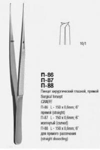 Пинцет хирургический глазной, прямой, 150 мм П-86 П